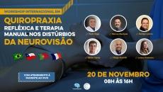 Workshop Internacional em Quiropraxia Refléxica e Terapia Manual nos Distúrbios da Neurovisão